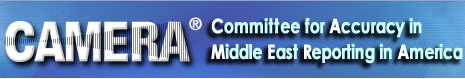 Committee for Accuracy in Middle East Reporting | Barak Raviv Foundation