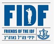 Friends of the Israel Defense Forces | Barak Raviv Foundation