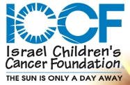 Israel Childrens Cancer Foundation | Barak Raviv Foundation