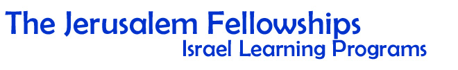 Jerusalem Fellowships | Barak Raviv Foundation