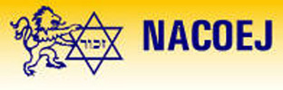 North American Conference on Ethiopian Jewry | Barak Raviv Foundation