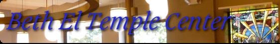 Temple Beth-El and Center | Barak Raviv Foundation