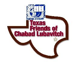 Texas Friends of Chabad-Lubavitch | Barak Raviv Foundation