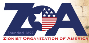 Zionist Organization of America | Barak Raviv Foundation